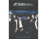 ATHENA 2 SOUNDTRACK CD