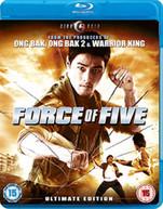 FORCE OF FIVE (UK) BLU-RAY