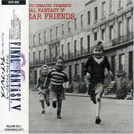 DEAR FRIENDS SOUNDTRACK SOUNDTRACK (IMPORT) CD