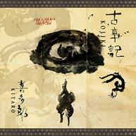 KITARO - KOJIKI (W/CD) (DLX) CD