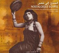 NOSTALGIC EGYPT: LOVE SONGS & IMPROVISATIONS - VARIOUS CD