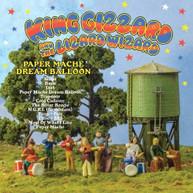 KING GIZZARD & THE LIZARD WIZARD - PAPER MACHE DREAM BALLON (DIGIPAK) CD