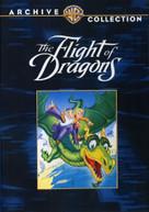 FLIGHT OF DRAGONS DVD