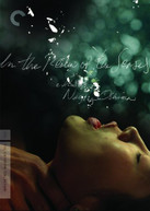 CRITERION COLLECTION: IN THE REALM OF THE SENSES DVD