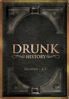 DRUNK HISTORY: SEASONS ONE & TWO (3PC) (LTD) (3 PACK) DVD
