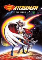 GATCHAMAN: THE MOVIE (ANAM) DVD