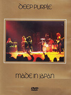 DEEP PURPLE - MADE IN JAPAN DVD