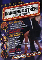 DANCING IN THE STREET VARIOUS - DANCING IN THE STREET VARIOUS DVD