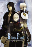 GLASS FLEET: BOX SET (4PC) (WS) DVD