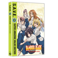 BAMBOO BLADE: COMPLETE SERIES - SAVE (4PC) DVD