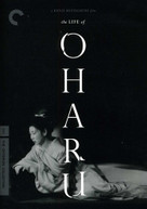 CRITERION COLLECTION: LIFE OF OHARU DVD