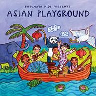 PUTUMAYO KIDS PRESENTS - ASIAN PLAYGROUND CD