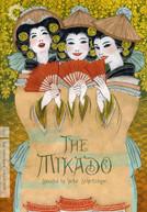 CRITERION COLLECTION: MIKADO (SPECIAL) DVD