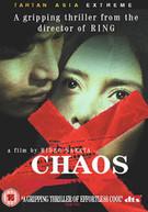 CHAOS (UK) - DVD