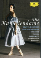 CHOPIN HAYDEE HANBURG BALLET BEISSEL - DIE KAMELIENDAME DVD