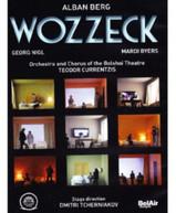 BERG NIGL ORCH & CHORUS OF BOLSHOI - WOZZECK DVD