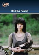 DOLL MASTER (MOD) DVD