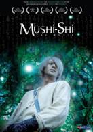 MUSHISHI: MOVIE - LIVE ACTION DVD
