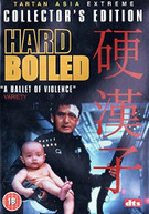 HARD BOILED COLLECTOR`S EDITION (UK) DVD
