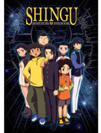 SHINGU: SECRET OF THE STELLAR WARS COMPLETE SERIES DVD