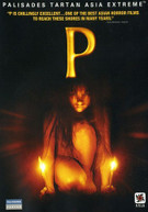 P (WS) DVD