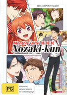 MONTHLY GIRLS NOZAKI-KUN (2014) DVD
