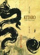 KITARO - KOJIKI: A STORY IN CONCERT DVD