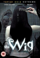 THE WIG (UK) DVD