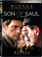 SON OF SAUL DVD