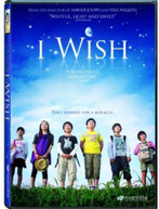 I WISH (WS) DVD
