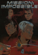 MISSION IMPOSSIBLE: FOURTH TV SEASON (7PC) DVD
