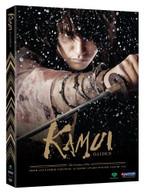 KAMUI GAIDEN: LIVE ACTION MOVIE (2PC) DVD