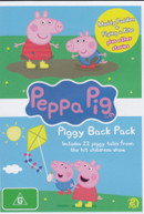 PEPPA PIG: PIGGY BACK PACK 1 (2 DISC) (2005) DVD