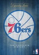 NBA DYNASTY SERIES: PHILADELPHIA 76ERS - THE COMPLETE HISTORY (2005) DVD