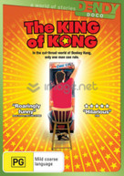 THE KING OF KONG (2007) DVD
