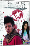 SHINOBI: LIVE ACTION DVD