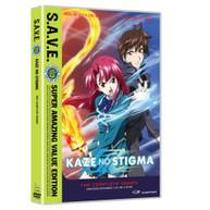 KAZE NO STIGMA: COMPLETE SERIES - SAVE (4PC) DVD