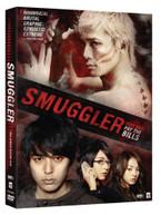 SMUGGLER: LIVE ACTION MOVIE (ONLY) DVD