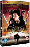 THE BANQUET (UK) DVD