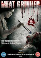 MEAT GRINDER (UK) DVD