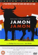 JAMON JAMON (UK) DVD