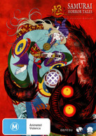 SAMURAI HORROR TALES (2 DISCS) (2006) DVD