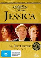 JESSICA (2004) DVD