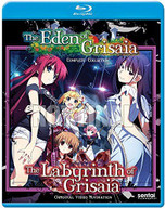 LABYRINTH OF GRISAIA / EDEN OF GRISAIA (2PC) BLURAY
