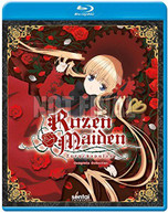 ROZEN MAIDEN: ZURUCKSPULEN (2PC) (ANAM) BLURAY