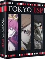 TOKYO ESP  COLLECTORS EDITION (UK) BLU-RAY