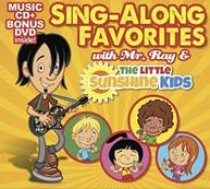 SING -A-LONG FAVORITES / VAR CD