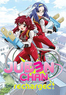 JUDEN CHAN: RECHARGED (3PC) DVD