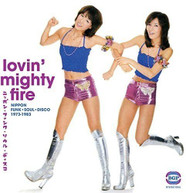 LOVIN MIGHTY FIRE: NIPPON FUNK / SOUL/DISCO 73 -83 CD