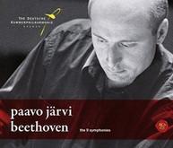 PAAVO JARVI / DEUTSCHE KAMMERPHILHARMONIE BREMEN - BEETHOVEN: COMPLETE CD